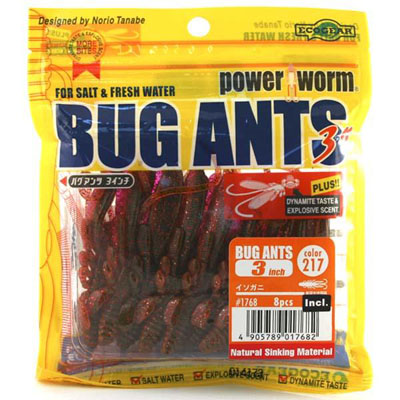 Bug Ants from Ecogear